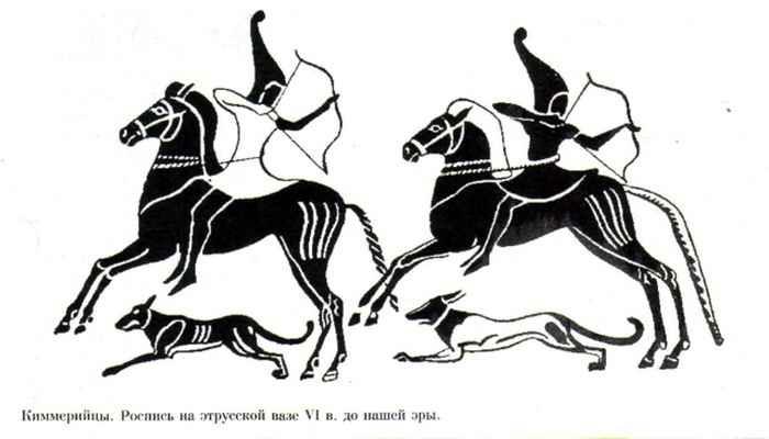 Киммерийцы, всадники с боевыми собаками