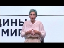 Мария Вискунова о ценности женщины в современности и о любви