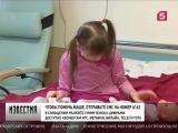 День Добрых Дел для Маши Ерёменко