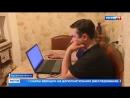 Фермер невиновен дело о шпионском GPS-маячке для коровы закрыто - Россия 24