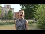 Conchita Wurst - Rise Like a Phoenix(Cover clip bu Linnik Lera)