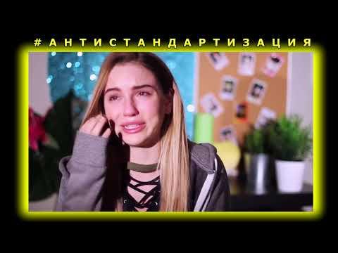 Я НЕ ПОНИМАЮ ДЛЯ ЧЕГО [На случай важных переговоров] Марьяна РО плачет Рожкова