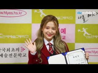 180209 Yeri (Red Velvet) @ Hanlim Multi Art School Graduation Ceremony