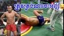 17/11/2018 - Roeung Sophorn vs Faiba(Thai), CNC Kun Khmer