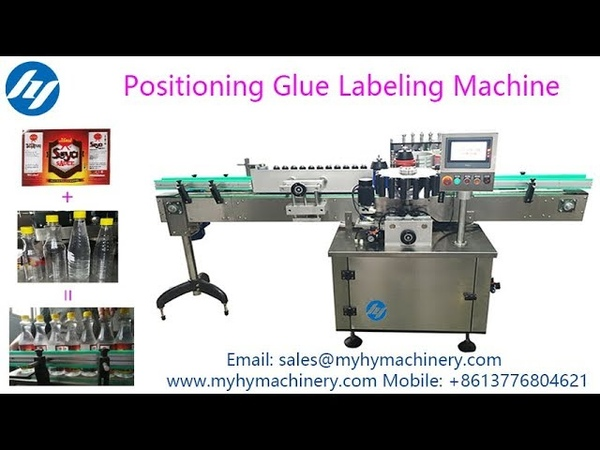 High accuracy round bottle wet glue paper labeling machine apply for bottle with label zone