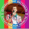 Yury Marich