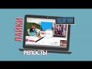Vkmix-реклама