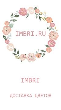 Г.миасс доставка цветов оригинальный подарок на 14 февраля любимой девушке