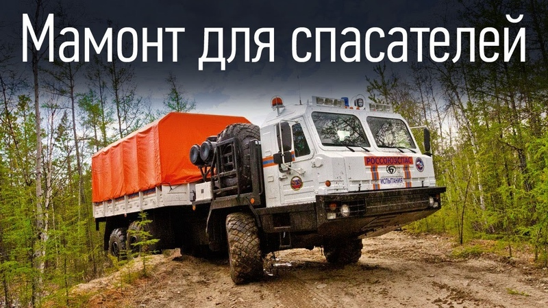 Машина для зомби апокалипсиса Вездеход БАЗ армейская родословная полметра клиренса и Евро 0