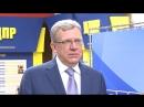 Алексей Кудрин прокомментировал итоги встреч с парламентскими фракциями