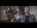 PHARAON - ДИКО, НАПРИМЕР. Выпускной клип 2018 от родителей