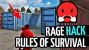 Rules Of Survival - CHEATS | ЧИТЫ