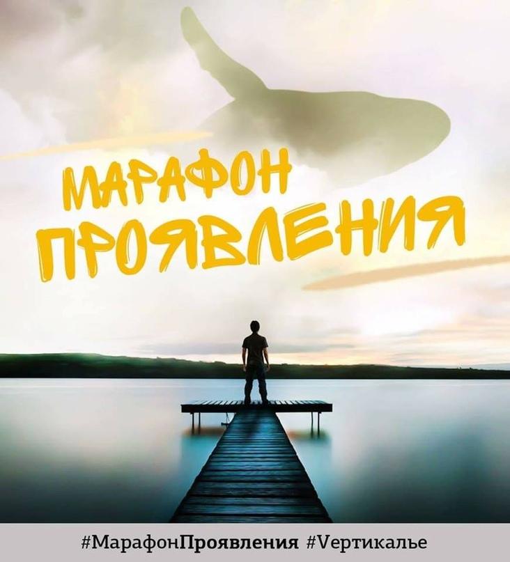 Мэлис Кант Мандал | Москва