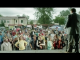 Ленинград — Кандидат