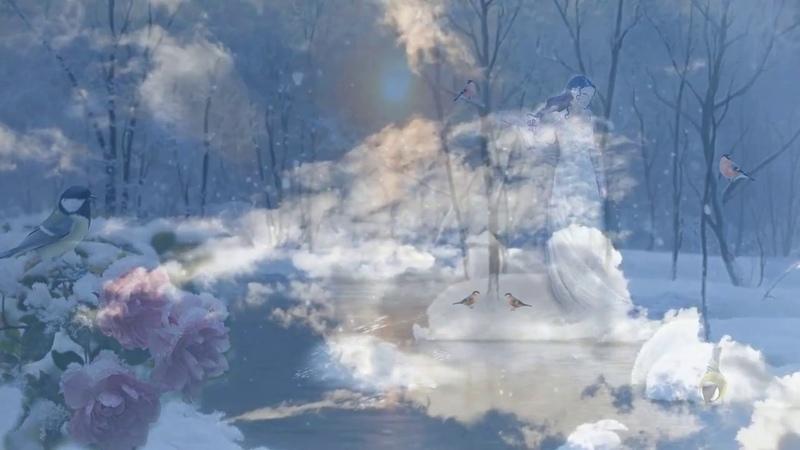 Стихи Тамары Казанцевой И без надежды на любовь