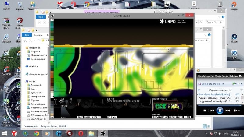 GRAFFITI SWAT/GRAFFITI STUDIO 03.07.2015 - 23.09.37.02
