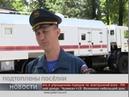 Чегдомын и Ургал затоплены Новости 23 07 2018 GuberniaTV