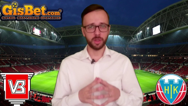 Вейле - Хобро кф-2,39 (ставки на спорт) прогноз на футбол Чемпионат Дании