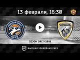 «Южный Урал» Орск - «Ермак» Ангарск