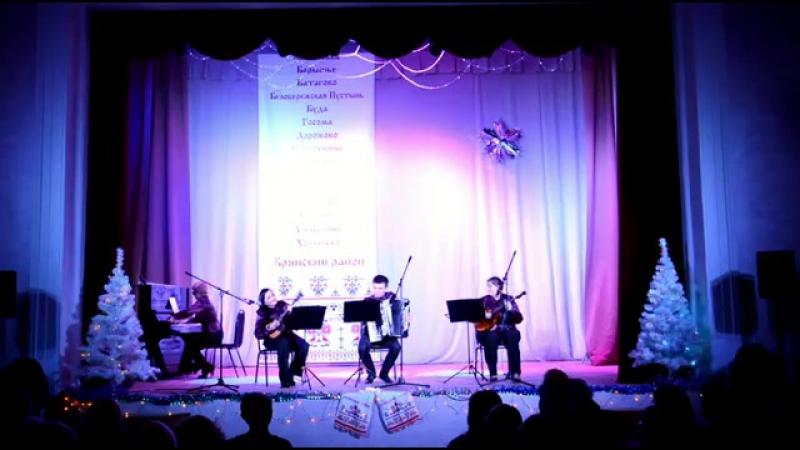 Благотворительный Рождественский концерт в селе Глинищево Брянского района