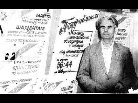 Виктор Егорович Агафонов фильм