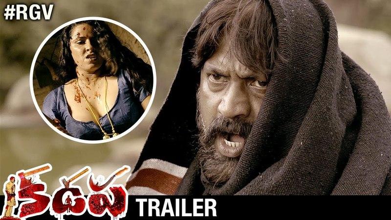 RGV's Kadapa Web Series Trailer | Season 1 | Ram Gopal Varma | KadapaTrailer | RGV