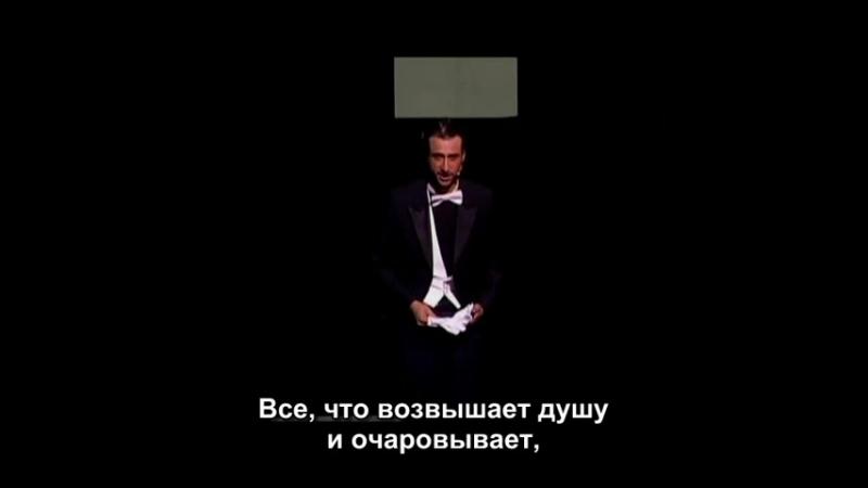 Musical Elisabeth Мюзикл Элизабет 2 акт русские субтитры