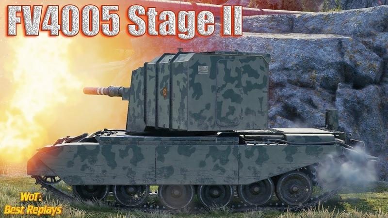 FV4005 Stage II Треск Вражеских Кабин * Тихий берег
