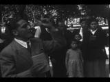 QUINTA NORMAL 1953