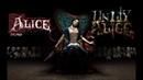 Unity Alice / American McGee's Alice (Demo) ВАКХАНАЛИЯ
