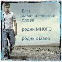 Салим Баротов