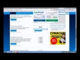 Расширение AdvProfit. Пассивный доход на автомате