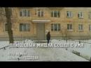 Возвращение Мухтара - 1 сезон - 32 серия - Плюшевый Мишка сошёл с ума