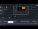 Редактирование аудио записи в Camtasia Studio 9