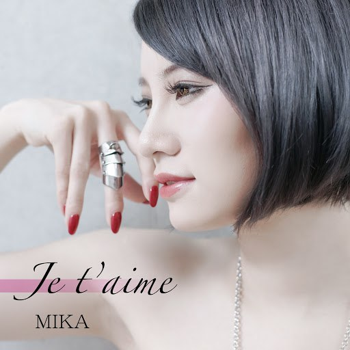 Mika альбом Je t'aime