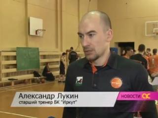"""Баскетболисты """"Иркута"""" провели мастер-класс для будущих учителей физкультуры"""