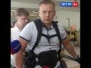 В Дальневосточном университете испытали российский экзоскелет