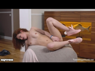 Подрочено #88 sheylley bliss [ babe solo orgasm sexy yong sweet tattoo]