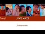 [RUS SUB] [РУС САБ] BTS - Love Maze