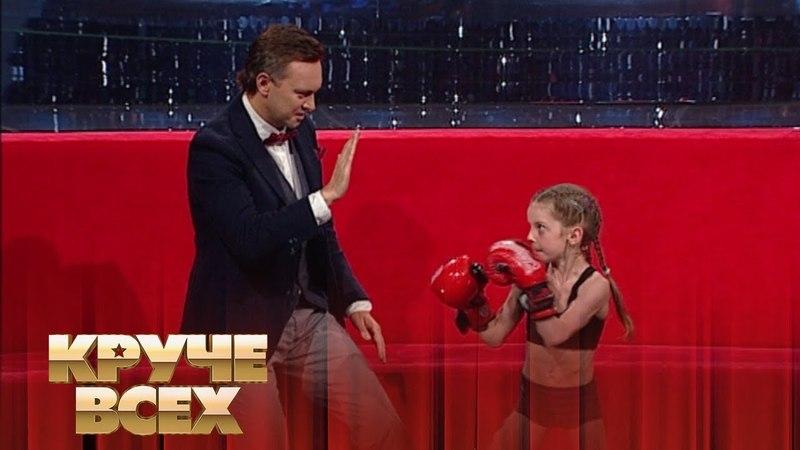 Хлопці плачуть! - маленькая боксерша Саша Череватая | Круче всех