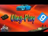 Стрим От Oleg-Play 3