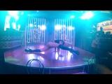 Приковывает внимание. Exotic dance от Жозефины. Stars club.