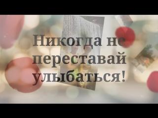 Надежда_Полетаева_для_сына_ХД