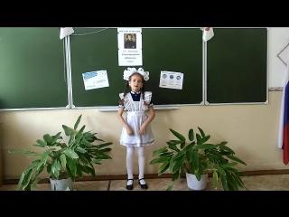 Гулиева Эльмира читает стихотворение А.С. Пушкина
