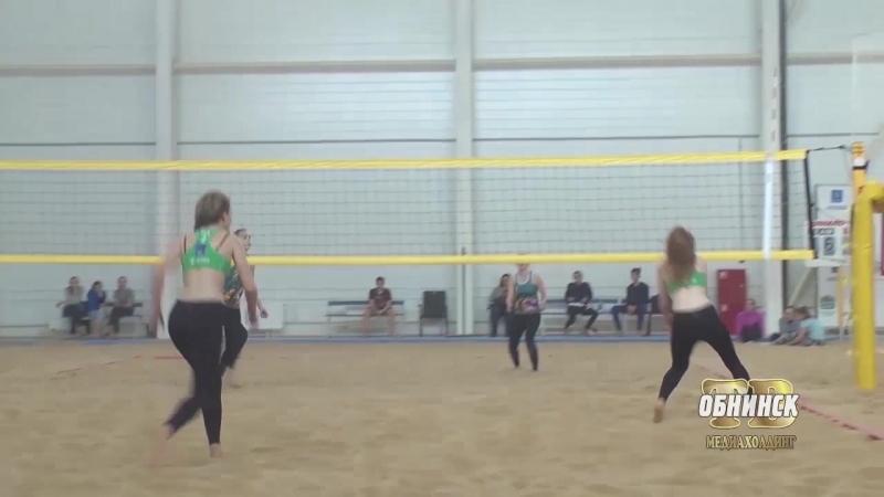 22.02.2018. Пляжный волейбол