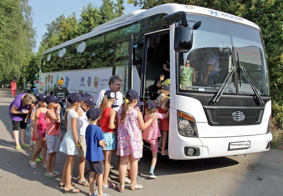 Для осуществления организованной перевозки группы детей