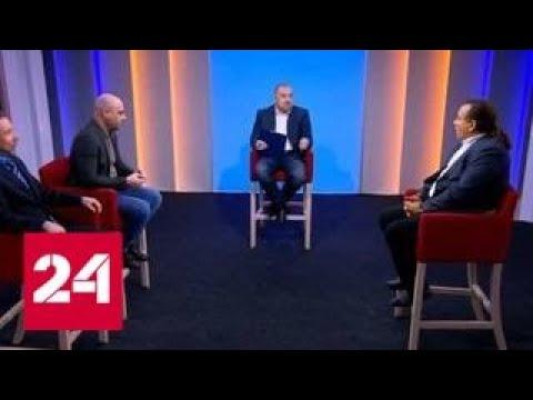 Конфликт на Азове: возможна ли война России и Украины - Россия 24