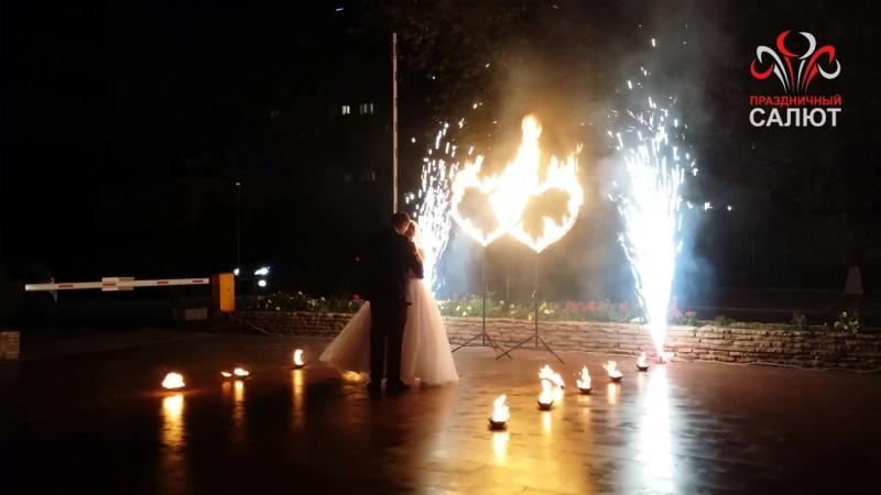 3 000 Два сердца два фонтана