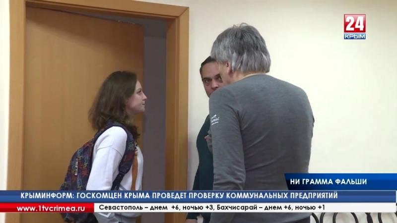 «Жизнь налаживается». Первая постановка «Театра крымских киноактёров» готовится увидеть свет.