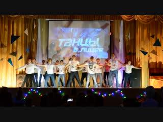 Танцы в лицее - 10б класс